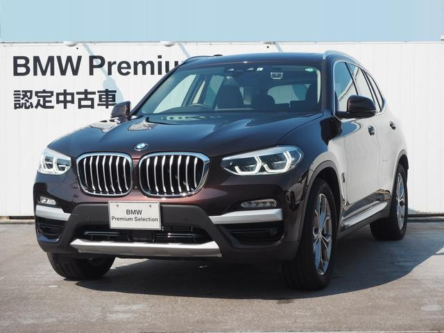 BMW xDrive 20d Xライン 認定中古車 ハイラインPKG セレクトPKG モカレザー 電動SR HUD 純正ドラレコ アンビエントライト 社外リアモニター