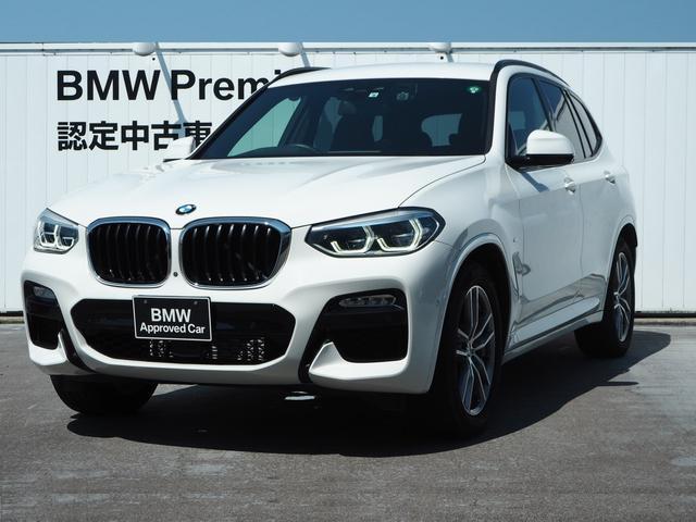 BMW xDrive 20d Mスポーツ 認定中古車 ハイラインPKG 黒革 純正TVチューナー 電動リアゲート