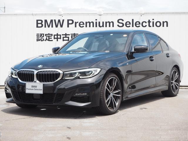 BMW 320d xDrive Mスポーツ 認定中古車 デビューPKG コンフォートPKG イノベーションPKG