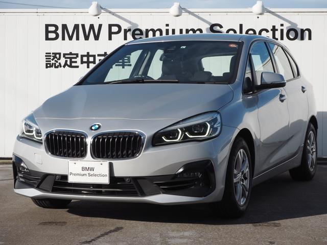 BMW 2シリーズ 218iアクティブツアラー 認定中古車 プラスPKG パーキングサポートPKG