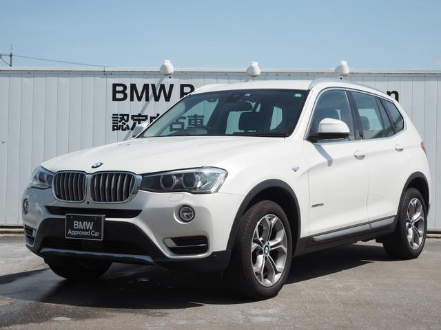 BMW xDrive 20d Xライン 純正ナビ 地デジ 黒レザー ACC 認定中古車