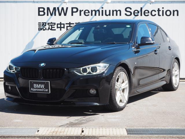 BMW 320d Mスポーツ 認定中古車 アクティズクルーズコントロール コンフォートアクセス LEDヘッドライト リアビューカメラ 社外地デジチューナー 純正18インチアルミ 社外フロントリップスポイラー