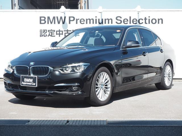 BMW 330eラグジュアリーアイパフォーマンス ワンオーナー 認定中古車 サドルブラウンレザー レーンチェンジワーニング ストレージパッケージ アクティブクルーズコントロール リアビューカメラ コンフォートアクセス シートヒーティング