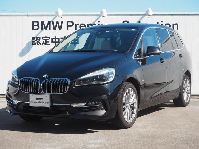 BMW 218dグランツアラー ラグジュアリー 認定中古車 オイスターレザー コンフォートパッケージ アクティブクルーズコントロール ヘッドアップディスプレイ リアビューカメラ オートマティックトランクリッドオペレーション シートヒーティング