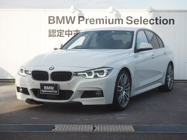 BMW 340i Mスポーツ 認定中古車 黒革 HUD ACC パーキングアシスト 19AW