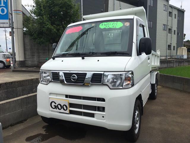 日産 660 PTOダンプ PS AC 5速MT 4WD