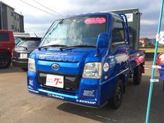 サンバートラック660 WR ブルーリミテッド キーレス CD 4WD