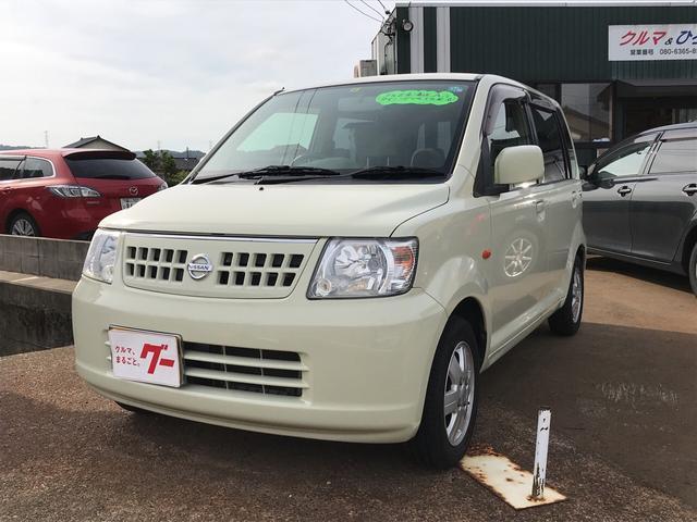 日産 E 軽自動車 3AT 保証付 AC AW13 4人乗り CD