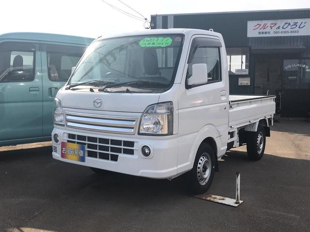 マツダ KX 4WD AT 軽トラック オーディオ付 ETC