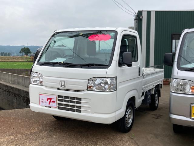 ホンダ アクティトラック SDX 4WD AC MT 軽トラック ホワイト