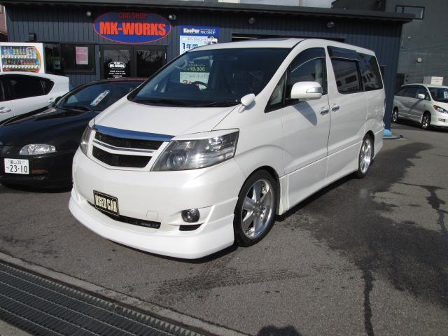 トヨタ MS リミテッド HDDナビ地デジ サンフーフ 禁煙車
