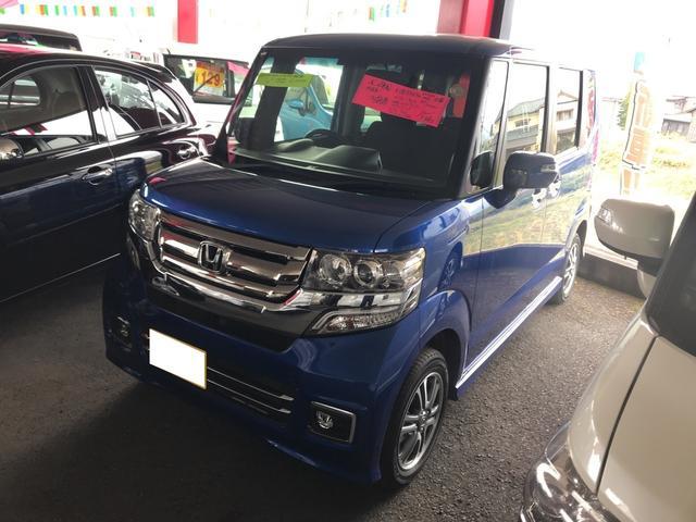 ホンダ G SSパッケージ TV ナビ 軽自動車 4WD ブルー