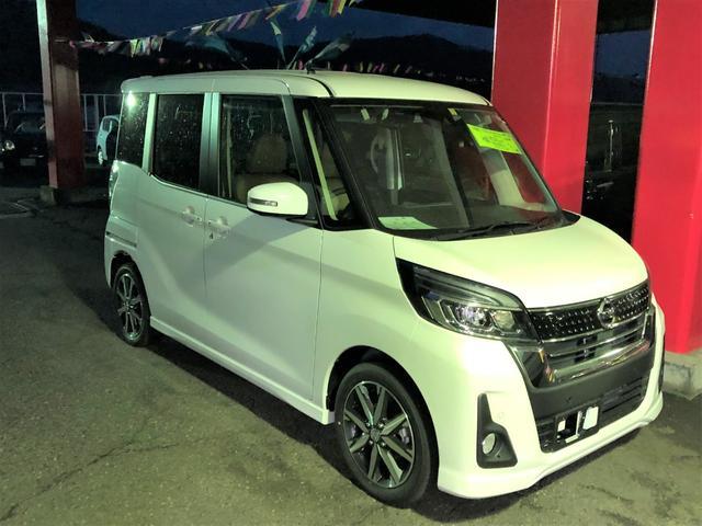 日産 ハイウェイスター X Vセレクション 4WD