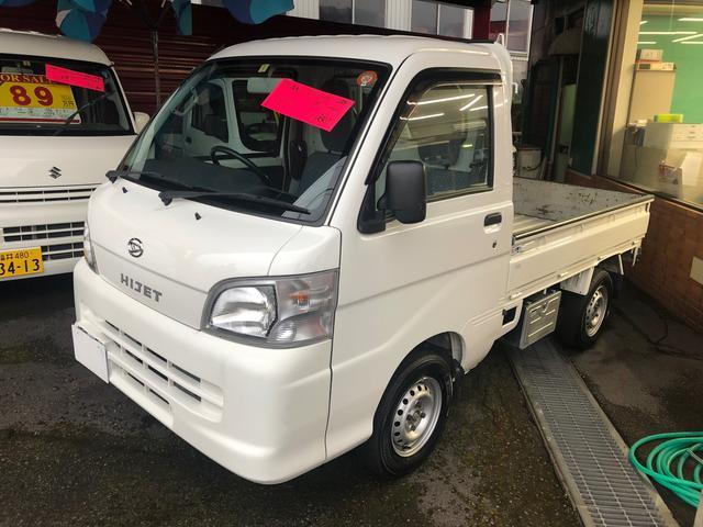ダイハツ エアコン・パワステ スペシャル 4WD 5速MT ホワイト