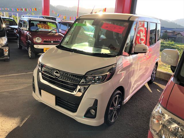 日産 ハイウェイスター X Vセレクション 4WD 登録済車