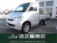ライトエーストラックDX Xエディション 4WD 5MT パワーウィンドウ