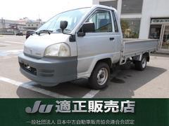 タウンエーストラックロングSシングルジャストローDX 2WD 5MT ETC