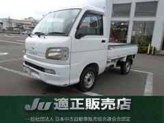 ハイゼットトラックスペシャル 4WD 5MT エアコン