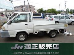 タウンエーストラックDX 極東パワーゲート 5MT ABS