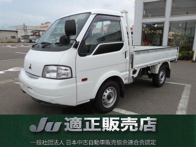 三菱 GL 4WD 5MT 同色バンパー