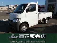 タウンエーストラックDX 750kg積み 4WD 5MT