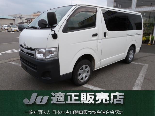 トヨタ ロングDX ディーゼル 4WD 3人乗り