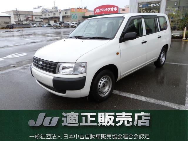 トヨタ DXコンフォートパッケージ 4WD ETC キーレス