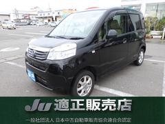 ライフC特別仕様車 コンフォートスペシャル
