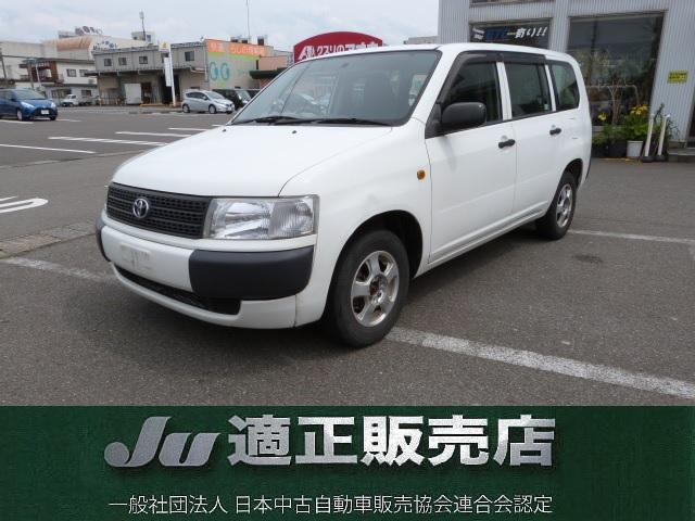 トヨタ DXコンフォートパッケージ 4WD SDナビ ETC
