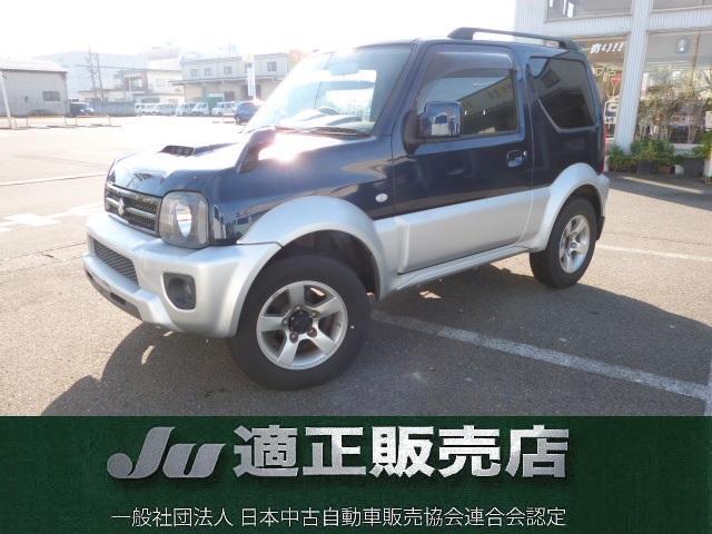 スズキ ベースグレード 4WD 社外ナビ 地デジ