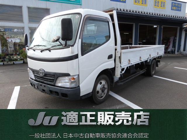 トヨタ ダイナトラック ロングフルジャストロー ディーゼル ターボ 2.0t積み 5MT 3人乗り パワーウィンドウ 集中ドアロック