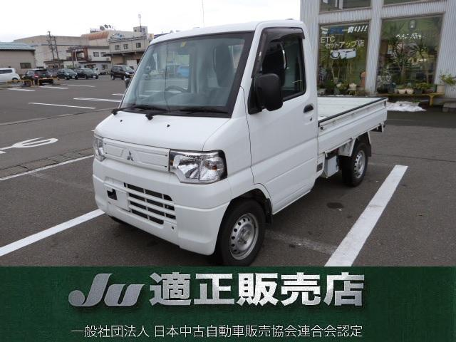 三菱 ミニキャブトラック Vタイプ 5MT パワステ エアコン 運転席エアバッグ