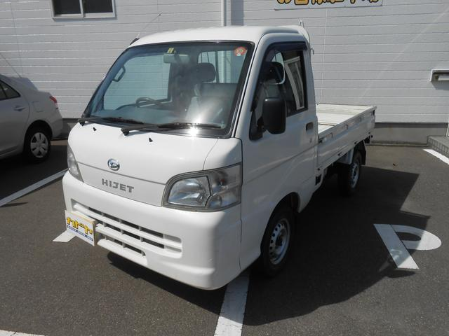 ダイハツ 農用スペシャル 4WD エアコン パワステ