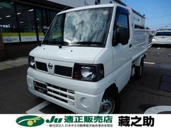 クリッパートラック新明和 深ダンプ 4WD 5速マニュアル