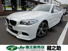 BMW528i Mスポーツパッケージ  ローダウン マフラー