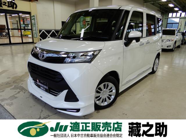 トヨタ X S モデリスタエアロ
