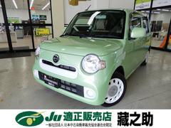 ミラココアココアX 4WD エコアイドル スマートキー