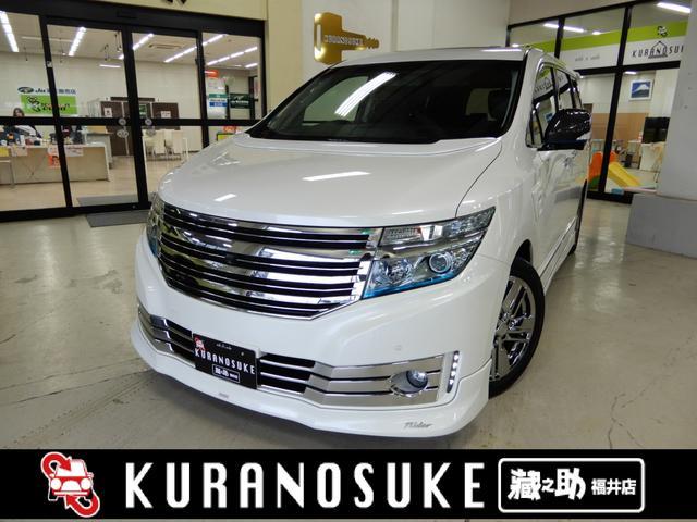 日産 ライダー 黒本革シート 4WD パワーシート メーカーナビ