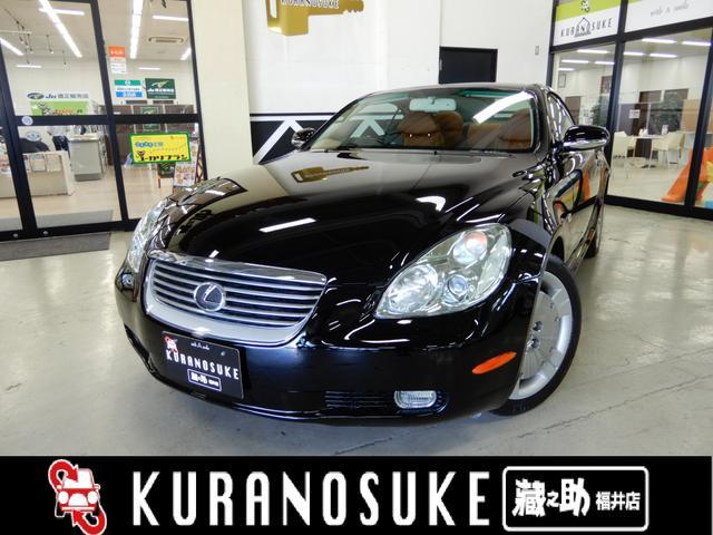 トヨタ 430SCV 純正ナビ Pシート シートヒーター クルコン