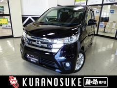デイズハイウェイスター X 4WD 純正ナビ TV HID