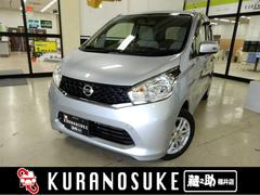 デイズX 4WD ワンオーナー 純正ナビ TV