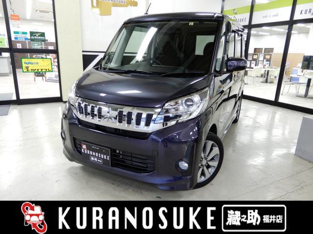 三菱 カスタムT 4WD 純正ナビ TV ミラーバックモニター