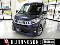 eKスペースカスタムカスタムT 4WD 純正ナビ TV ミラーバックモニター