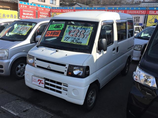 三菱 CD 4WD AT車