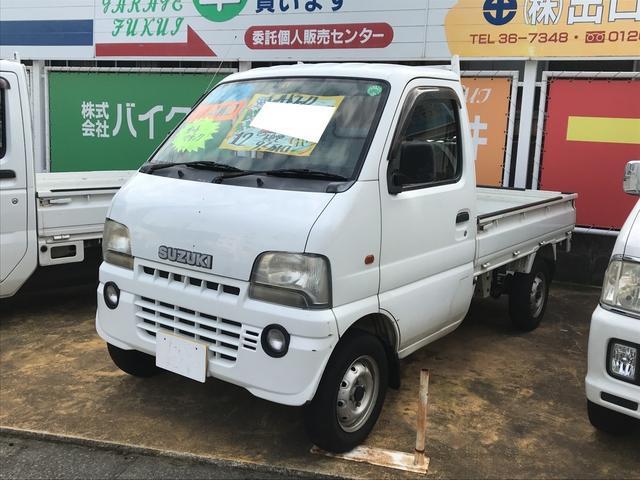 スズキ 4WD エアコン フロアオートマチック 軽トラック
