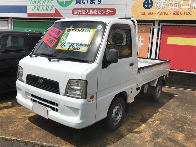 スバル TB 4WD AC 5MT 軽トラック ホワイト ゴム付