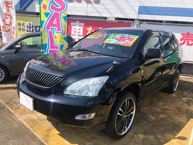 「トヨタ」「ハリアー」「SUV・クロカン」「福井県」の中古車