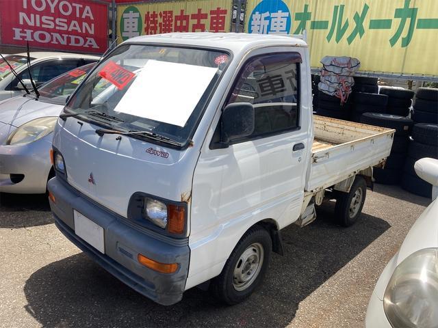 三菱 ミニキャブトラック ダンプ 4WD AC MT