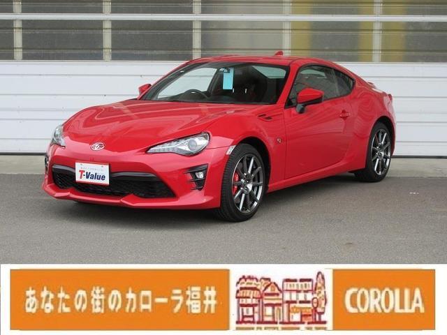 トヨタ GT クルーズコントロール SDナビ バックモニター ETC