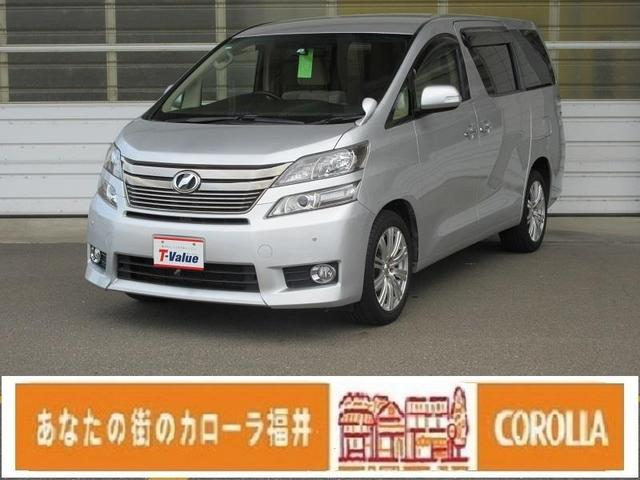 トヨタ 2.4X